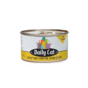 מעדן דיילי קט לחתול בטעם טונה אדומה ושרימפס 85 גרם-0