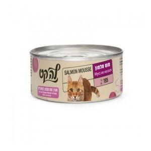 מעדן לחתול לה קט מוס בטעם סלמון 155 גרם-0