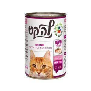 שימורי לה קט לחתול בטעם מיקס סלמון 400 גרם-0