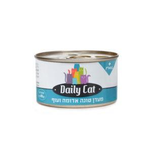 מעדן דיילי קט לחתול בטעם טונה אדומה ועוף 85 גרם-0