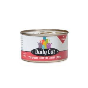 מעדן דיילי קט לחתול בטעם טונה אדומה ואנשובי 85 גרם-0