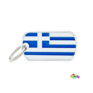 תג שם לכלב - דגל יוון-0