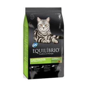 """מזון לחתולים אקווליבריו ניוטרד 3 ק""""ג-0"""